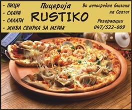 Rustiko